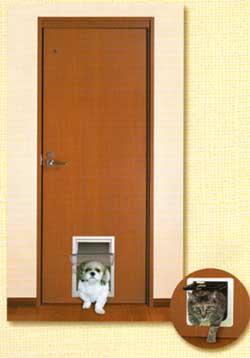 ペットも人も出入りが快適なドア