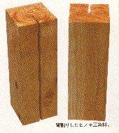 管柱(くだばしら)