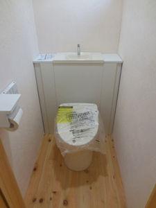 リフォーム後~トイレ